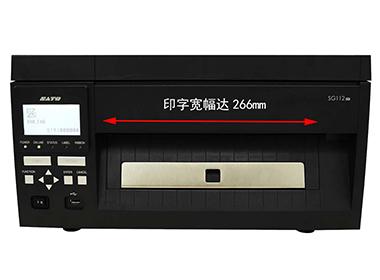 SG112-ex 10英寸宽幅标签打印机(图1)
