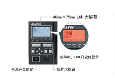 SG112-ex 10英寸宽幅标签打印机(图2)