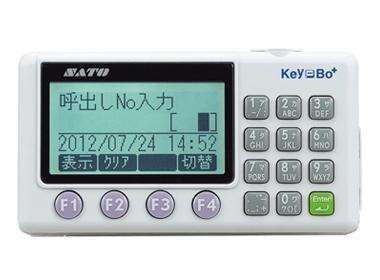 HR224 追求高精度打印的高性能打印机(图6)